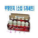 현대한방 불부항 단지 (소컵 5개세트) 부항컵