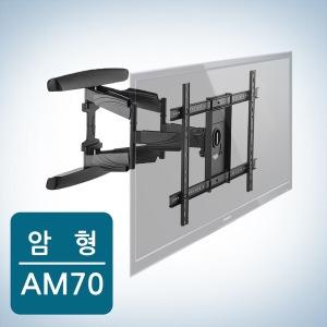 암형 TV거치대 AM-70 최대 70인치 베사 최대 600X400