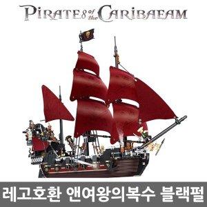 레고 호환 캐리비안 해적 시리즈 블럭 앤여왕의복수