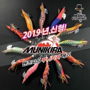 무니키라 무늬오징어 에기 3.0호/3.5호/오징어/문어