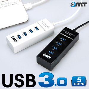 USB3.0 4포트 USB 허브 5Gbps고속전송 OUH-HB30 블랙