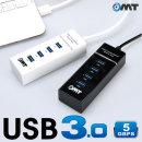 OMT 4포트 USB3.0 USB 허브 OUH-HB30 화이트