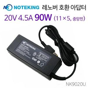 LENOVO 20V 4.5A 90W X1 Carbon 노트북 어댑터