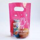 부활절 포장지 비닐가방 계란/달걀 포장지 KJ-19핑크