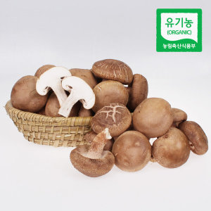 100% 국산 유기농 표고버섯 1kg / 2kg(가정용)