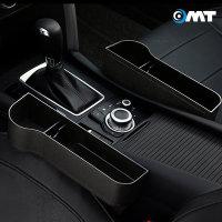 OMT 차량용 틈새 사이드포켓 컵홀더 OCA-CRK 운전석용