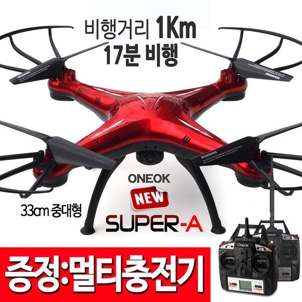 비행1Km/17분비행 뉴SUPER-A 드론 충전기증정.배터리