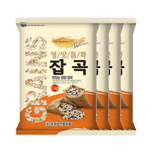 찰보리 20kg (5kg/4팩) 2019년산 국내산 삼원농산