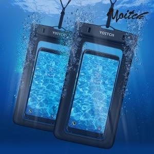 1+1 핸드폰 휴대폰 방수팩 레릭 블랙+블랙