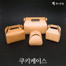 쿠키케이스4호(24x10x18cm-10매)-선물박스 답례품상자