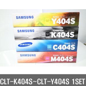삼성 CLT-K404SCLT-C404SCLT-M404SCLT-Y404S 4색세트