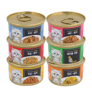프리미엄 골드 런치캔 6종 고양이캔 고양이간식