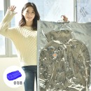 롱패딩용 옷걸이압축팩 2장 알루미늄증착 수분차단