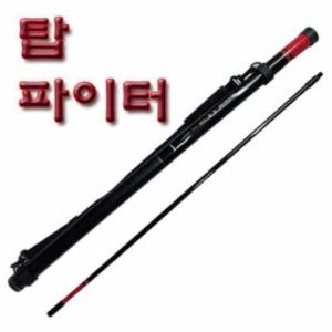 삼일 탑파이터10.2m/8.5m  수초제거기 1번연장대