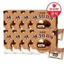 오리온 생크림파이 쇼콜라카라멜 12PX8개(1박스)