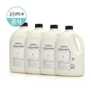 순수크린 액체세제 2.5L X 4개 /세탁세제섬유유연제