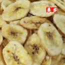 바나나칩 600g 외 대용량 옛날과자 MD6