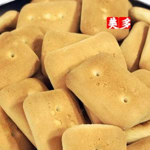 발효 보리건빵 1kg 외 대용량 옛날과자 MD6