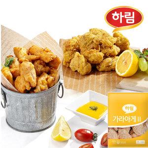 가라아게 1000gx2봉 전통일본식가라아게 반찬간식안주