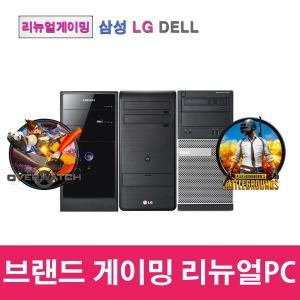 중고 게이밍컴퓨터 게임용 배그용컴퓨터 리뉴얼PC