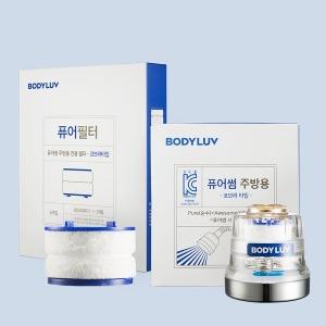 바디럽 퓨어썸 주방용 코브라타입+퓨어필터1BOX 세트