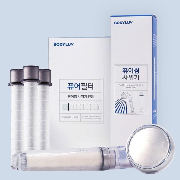 바디럽 퓨어썸 샤워기+퓨어필터 2BOX 세트 (총 6EA)