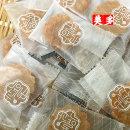 미니 꿀약과 140gX3봉 외 대용량 옛날과자 MD6