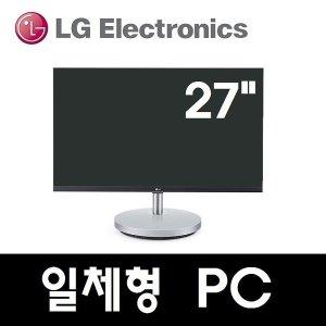 일체형 PC 27V790-GA70K /i7 8GB 256GB 1TB W10