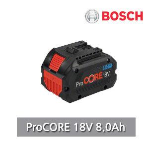 ProCORE/8.0Ah/충전배터리/18V/프로코어배터리/보쉬