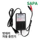 장난감 배터리 자동 충전기 EO-0620 밧데리 6V 10A