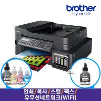 MFC-T810W 정품무한잉크 복합기 프린터 팩스 무상A/S