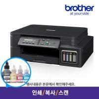 DCP-T310 정품무한잉크 복합기 프린터 무상A/S 1년