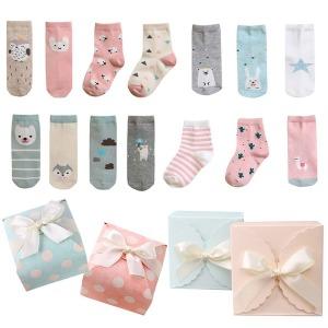 어린이집 유치원 생일 답례품 단체 양말 선물 포장