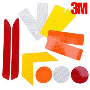 3M 광각 초고휘도 반사테이프 (안전 리플렉터 반사지)