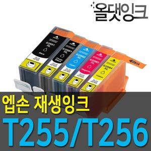 엡손 재생잉크 T255 T256 시리즈 Home Premium XP601