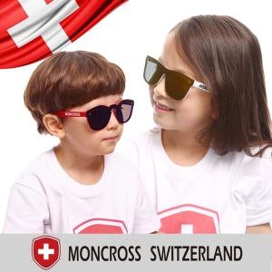 몽크로스 남녀 아동 미러 선글라스 UV400 자외선차단