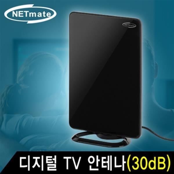 NETmate 디지털 TV 실내 수신 안테나/NM-AT828/유무전