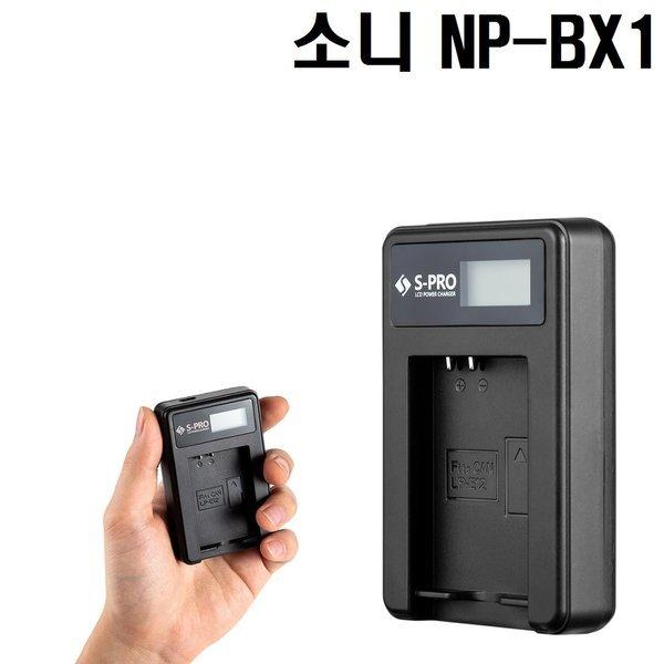 SPRO 소니 NP-BX1 LCD 1구충전기 RX100M6 M5 M4 M3 M2