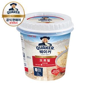 퀘이커 오트밀 오리지널 컵 30g