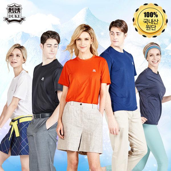 듀크 쿨 티셔츠 (남녀 공용 5종 세트) (국내총판)