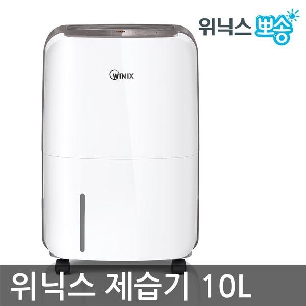 2019 신형 위닉스 제습기 10L DXAE100-IWK