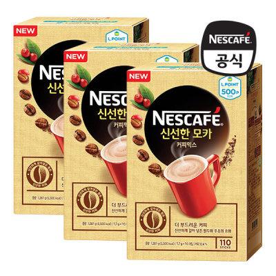 [네스까페] 신선한모카 커피믹스 330T