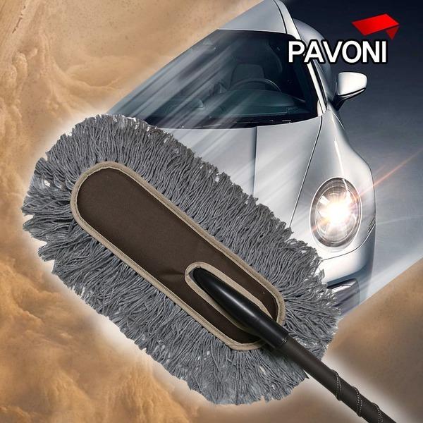 국산正品 향균 차량용 먼지털이개 평형털이개(외부용)