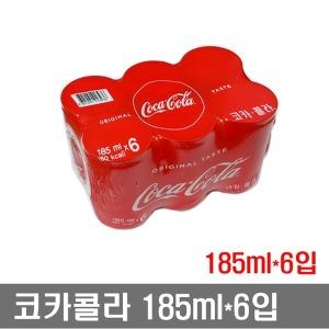코카콜라 사이다 탄산음료 185ML 6개