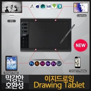 고해상도 드로잉태블릿/이지드로잉/드로잉태블릿