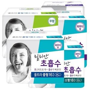 생리대 릴리안/순수한면/팬티라이너/오버나이트