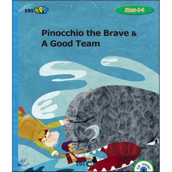 EBS 초목달 Pinocchio the Brave   A Good Team - Mars 4-1 : EBS 초등영어  Grace Kim Jana Lake