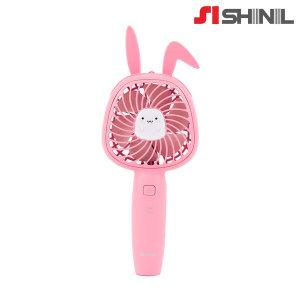 휴대용 핸디 미니 선풍기 SIF-D07P1