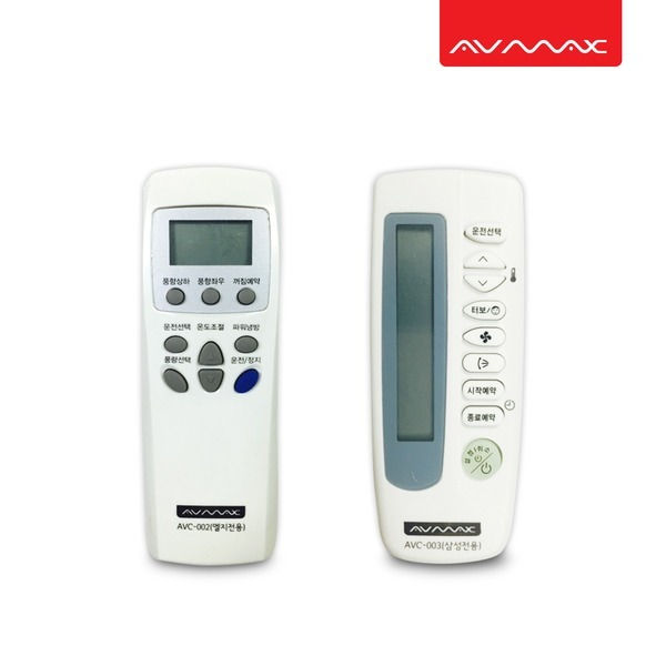 AVMAX 삼성/LG 냉난방 에어컨리모컨