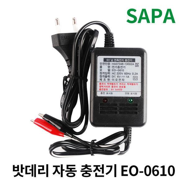 국산 자동 배터리 밧데리 충전기 EO-0610 오토바이